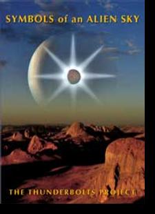 Symbols of an Ailen Sky