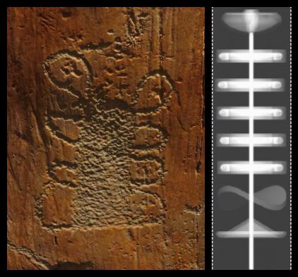 Pipette petroglyph vs computer simulated plasma toroid